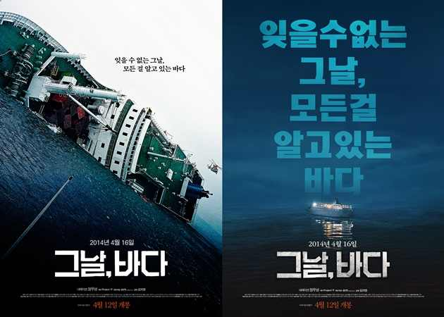 Nonton Film Intention Korea Sub Indo Terbaru