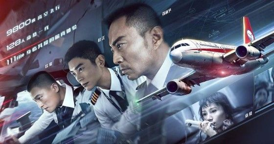 Nonton Streaming Film The Captain Full Movie Sub Indo 2019 ...