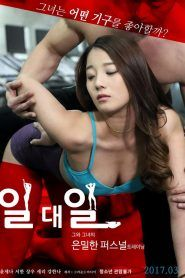 japanese sexxxxyyyy bokeh full movie 2020 facebook